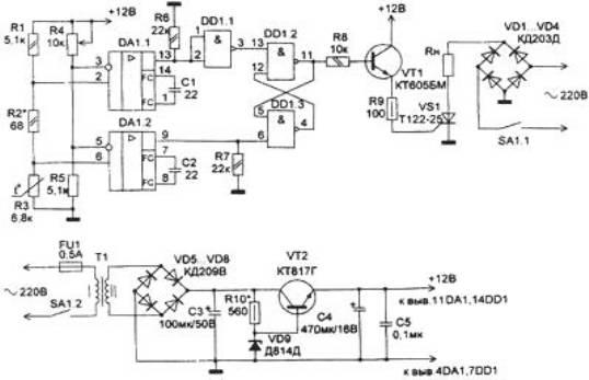 терморегулятор на компараторе
