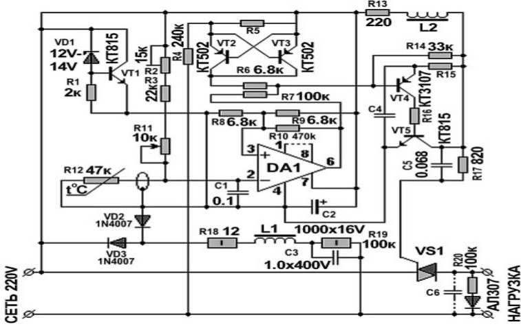 отличная схема термореле на микросхеме к153уд2.